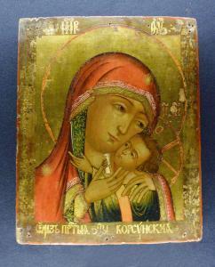 15 Rysk ikon Guds Moder